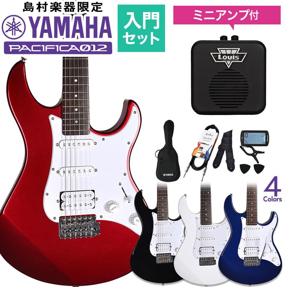 YAMAHA PACIFICA012 ミニアンプセット エレキギター 初心者セット パシフィカ 【ヤマハ】【オンラインストア限定】 【入門セット】