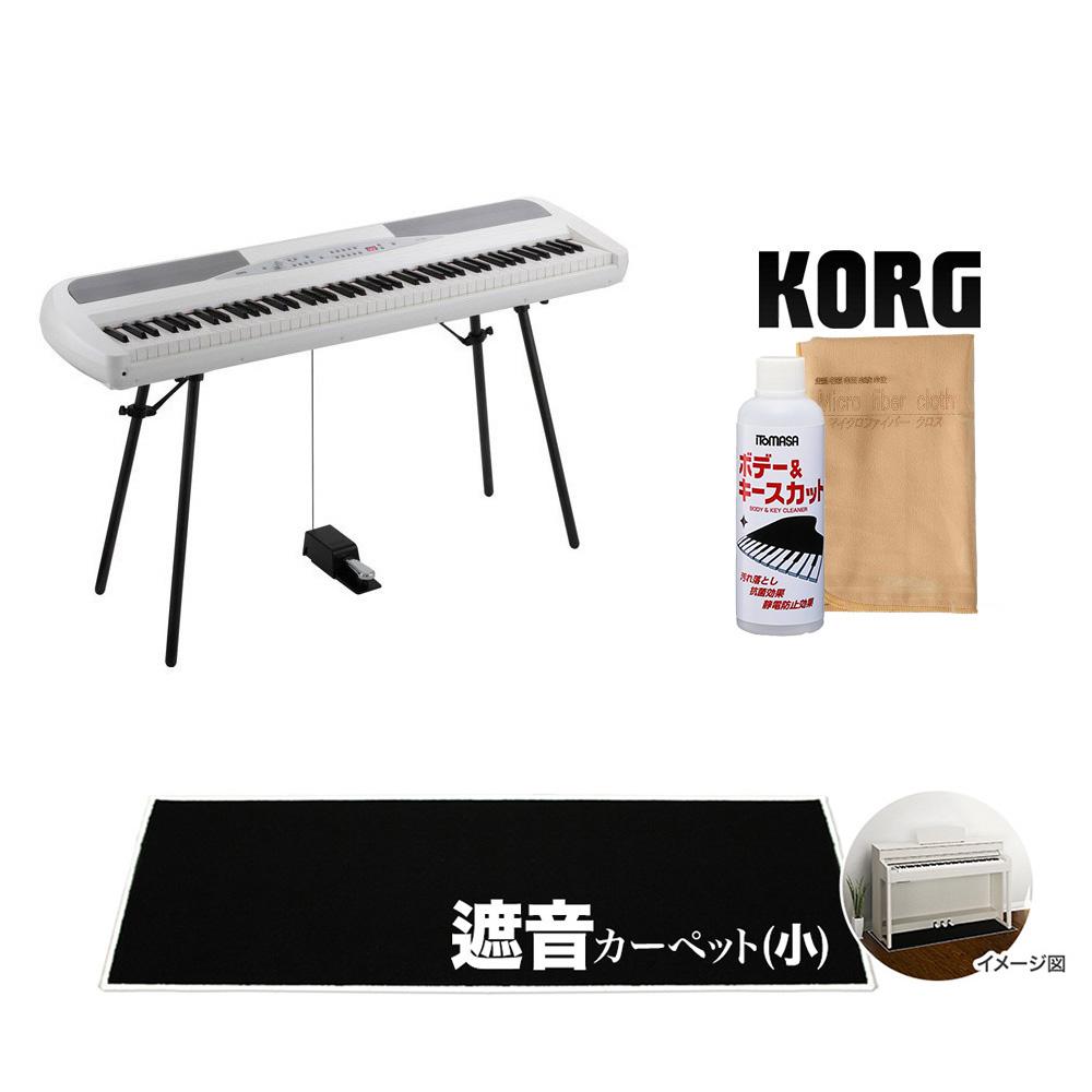 KORG SP-280WH ブラックカーペット(小)セット 電子ピアノ 88鍵盤 【コルグ SP280】