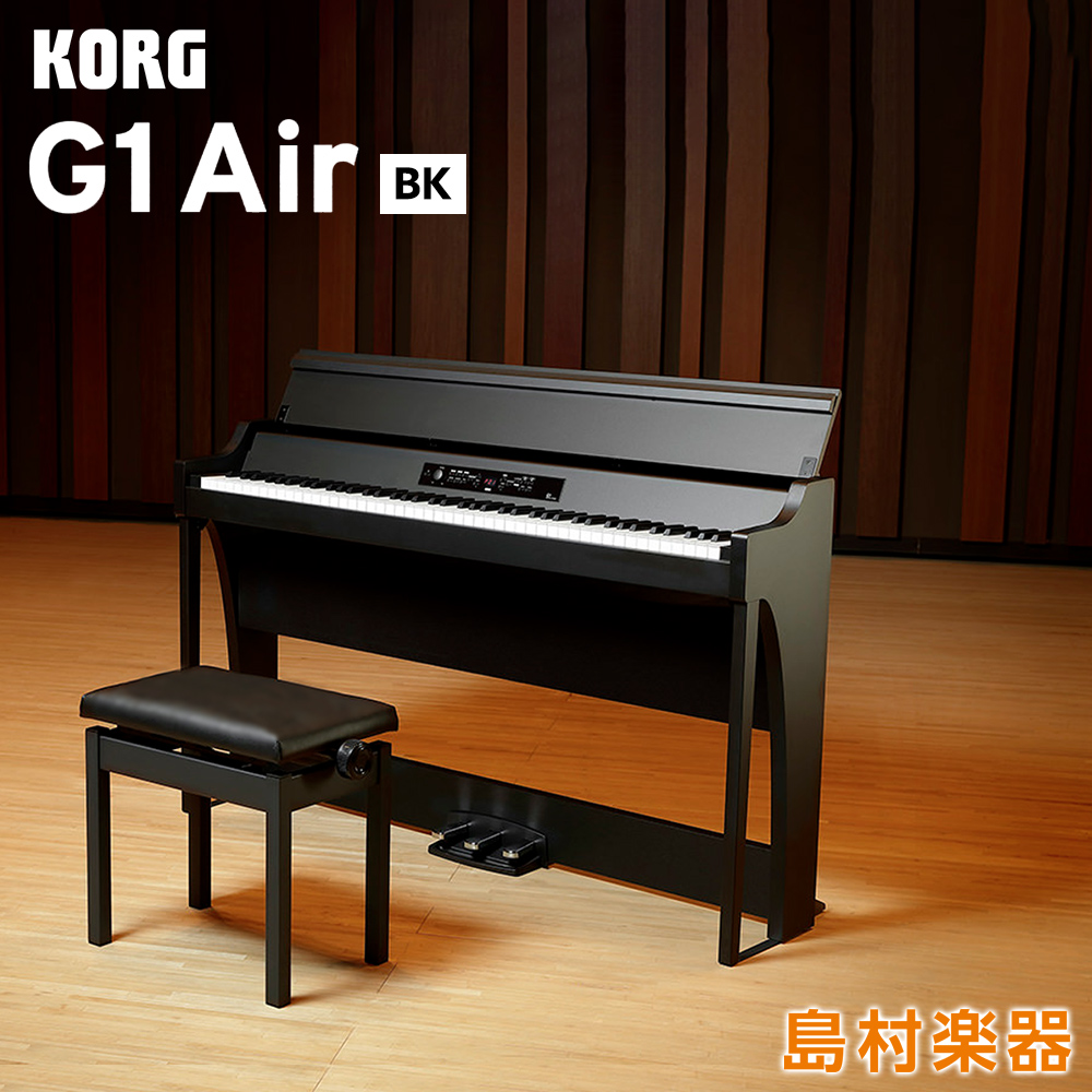 【高低自在イス付き】【数量限定 R2-D2ドロイドキットプレゼント】 KORG G1 Air BK ブラック 電子ピアノ 88鍵盤 【コルグ デジタルピアノ】【別売り延長保証:E】