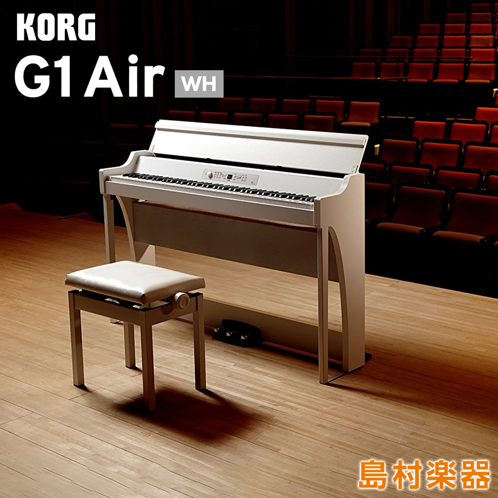 【高低自在イス付き】【数量限定 R2-D2ドロイドキットプレゼント】 KORG G1 Air WH ホワイト 電子ピアノ 88鍵盤 【コルグ デジタルピアノ】【別売り延長保証:E】