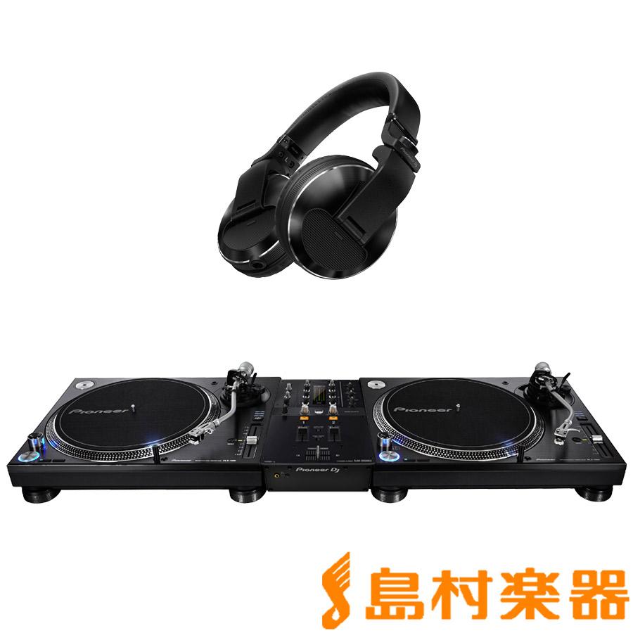Pioneer DJ PLX-1000 + DJM-250MK2(ミキサー) + HDJ-X10-K(ヘッドホン) アナログDJセット 【パイオニア】
