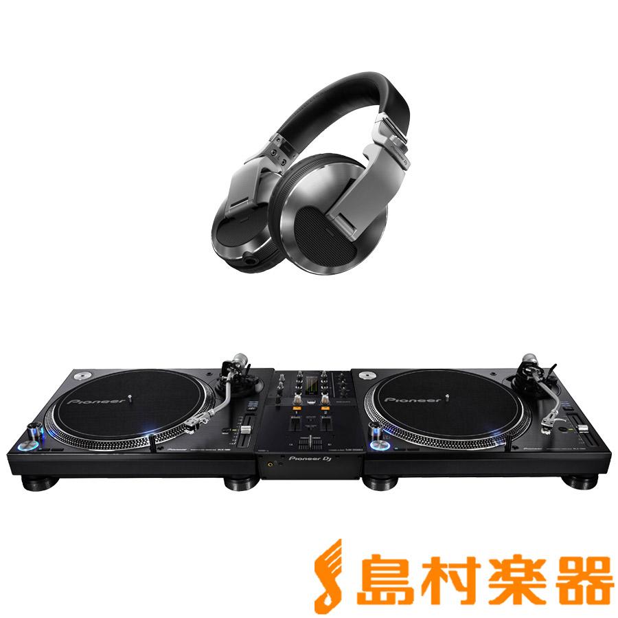 Pioneer DJ PLX-1000 + DJM-250MK2(ミキサー) + HDJ-X10-S(ヘッドホン) アナログDJセット 【パイオニア】
