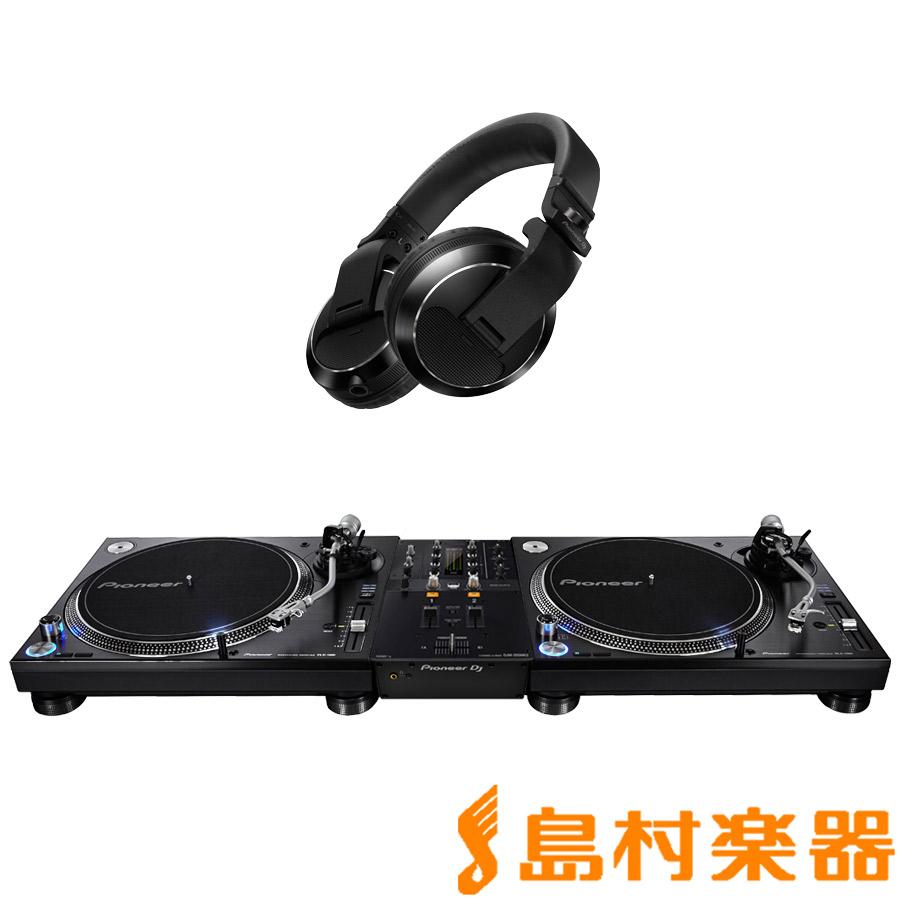 Pioneer DJ PLX-1000 + DJM-250MK2(ミキサー) + HDJ-X7-K(ヘッドホン) アナログDJセット 【パイオニア】