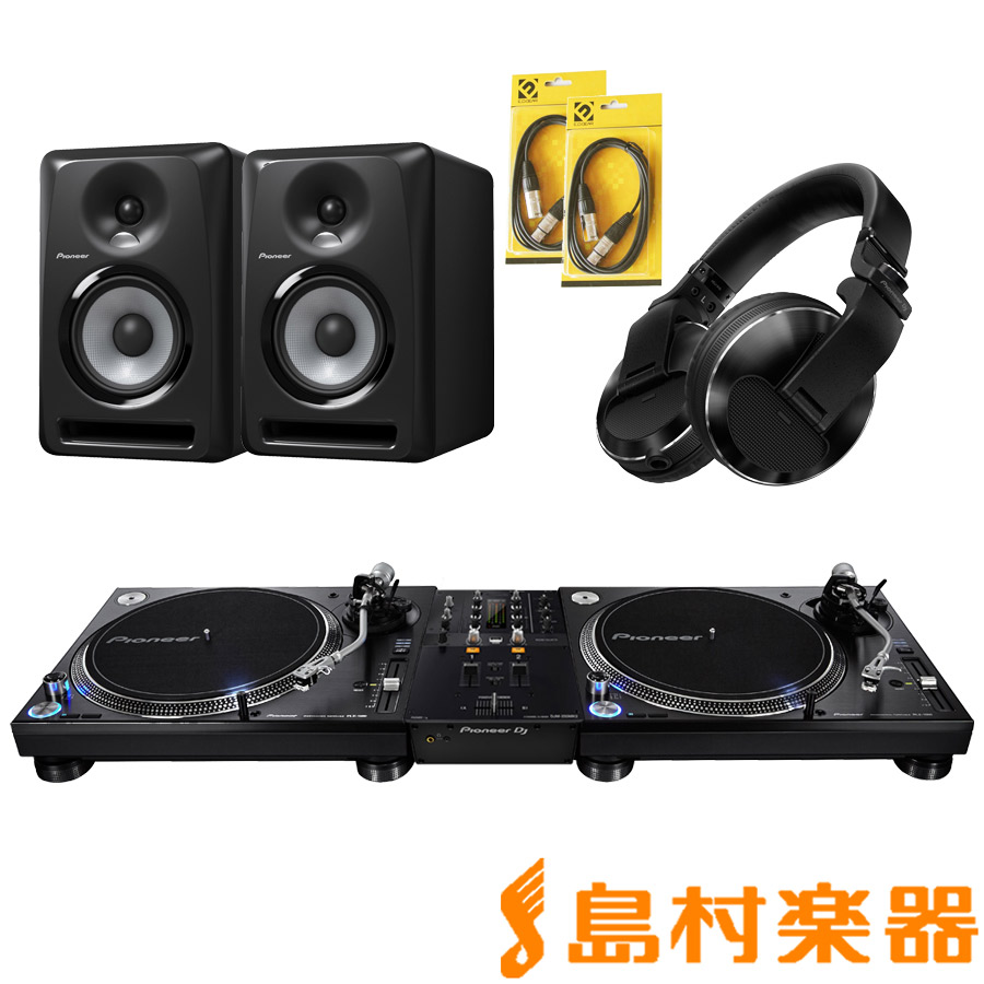 Pioneer DJ PLX-1000 + DJM-250MK2(ミキサー) + S-DJ50X(スピーカー) + HDJ-X10-K(ヘッドホン) DJセット 【パイオニア】