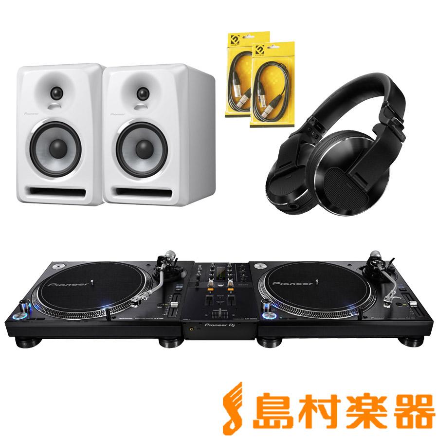 Pioneer DJ PLX-1000 + DJM-250MK2(ミキサー) + S-DJ50X-W(スピーカー) + HDJ-X10-K(ヘッドホン) DJセット 【パイオニア】