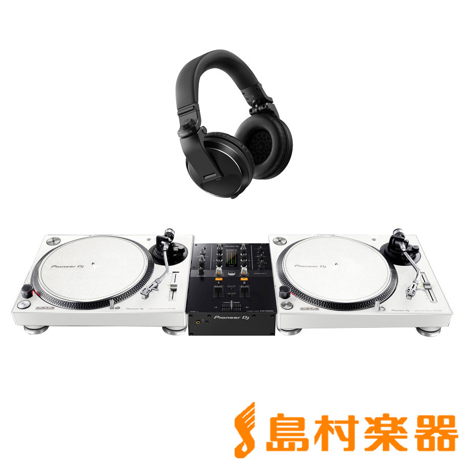 Pioneer DJ PLX-500-W + DJM-250MK2(ミキサー) + HDJ-X5-K(ヘッドホン) アナログ DJセット 【パイオニア】