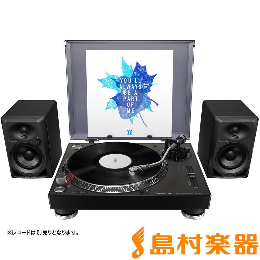 Pioneer DJ PLX-500-K + DM-40-B レコードプレーヤーセット 【パイオニア】