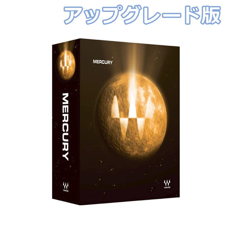 WAVES Mercury アップグレード版 from Horizon 【ウェーブス】[メール納品 代引き不可]