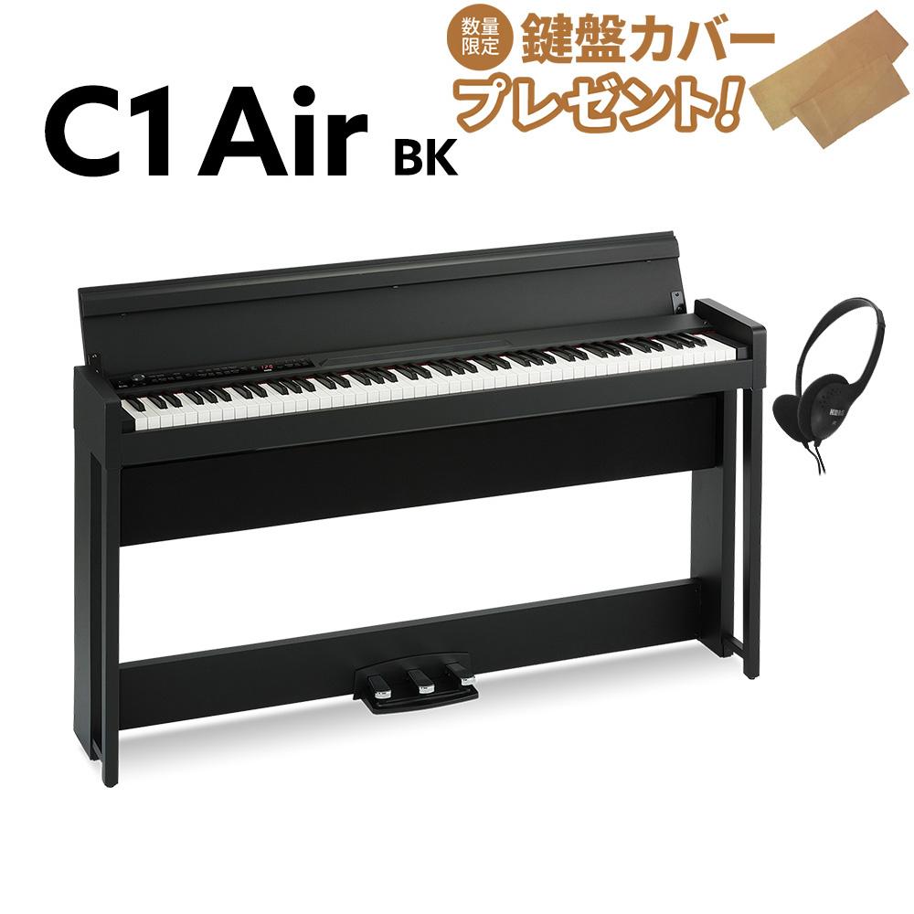 【数量限定 R2-D2ドロイドキットプレゼント】 KORG C1 Air BK 電子ピアノ 88鍵盤 【コルグ デジタルピアノ】【別売り延長保証:E】