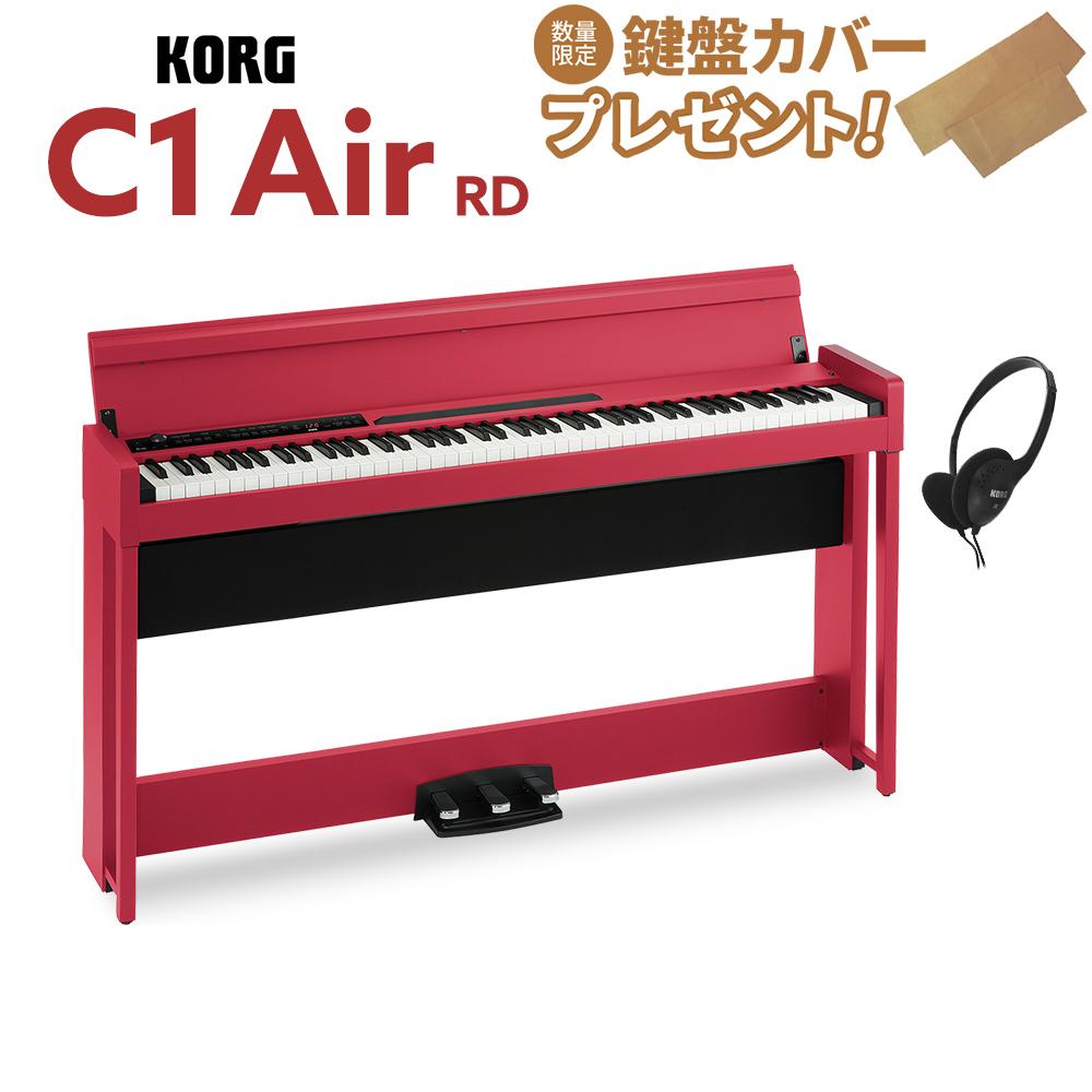 【数量限定 R2-D2ドロイドキットプレゼント】 KORG C1 Air RD 電子ピアノ 88鍵盤 【コルグ デジタルピアノ】【別売り延長保証:E】