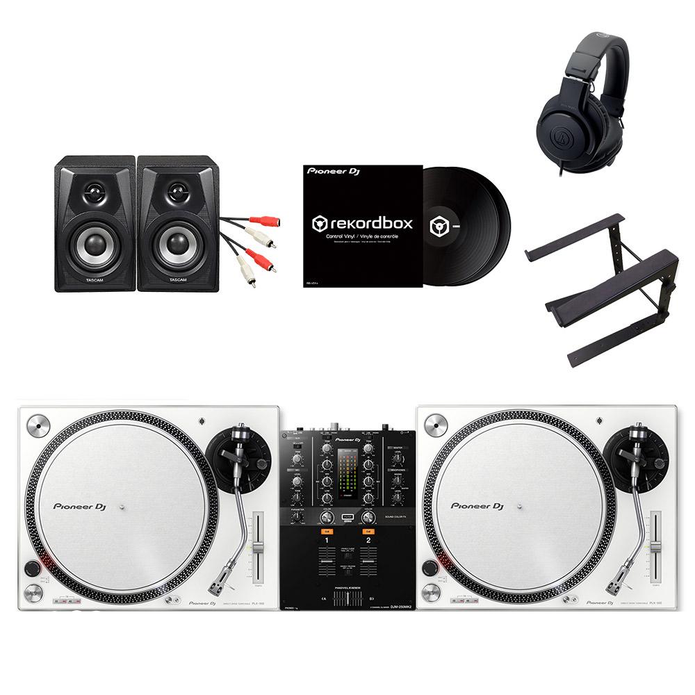 Pioneer DJ PLX-500-W DVSセット [ターンテーブル(×2)+ミキサー+ヘッドホン+コントロールヴァイナル+スピーカー+PCスンタド] 【パイオニア】