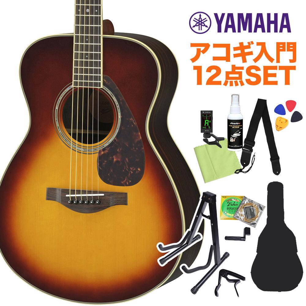 YAMAHA LS6 ARE BS アコースティックギター初心者12点セット アコースティックギター 【ヤマハ】【オンラインストア限定】