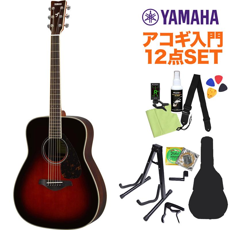 43mm x 5mm Resin Guitar Nut Electric Guitar Black