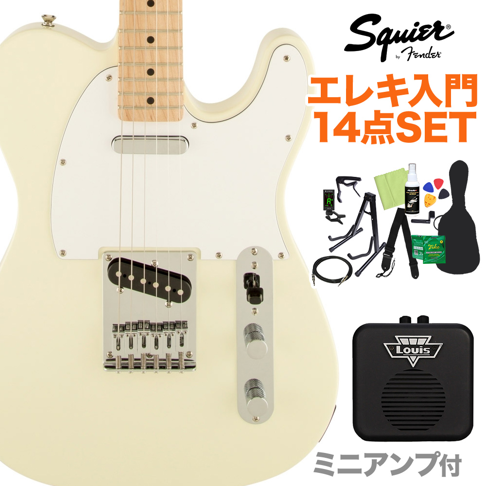 Squier by Fender Affinity Telecaster AWT エレキギター 初心者14点セット 【ミニアンプ付き】 テレキャスター 【スクワイヤー / スクワイア】【オンラインストア限定】