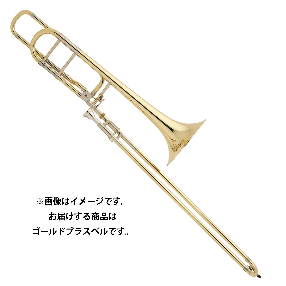 【トロンボーンスタンドプレゼント中】Bach 42BO GB ゴールドブラスベル ラッカー仕上げ オープンラップ テナーバストロンボーン 太管 【バック】