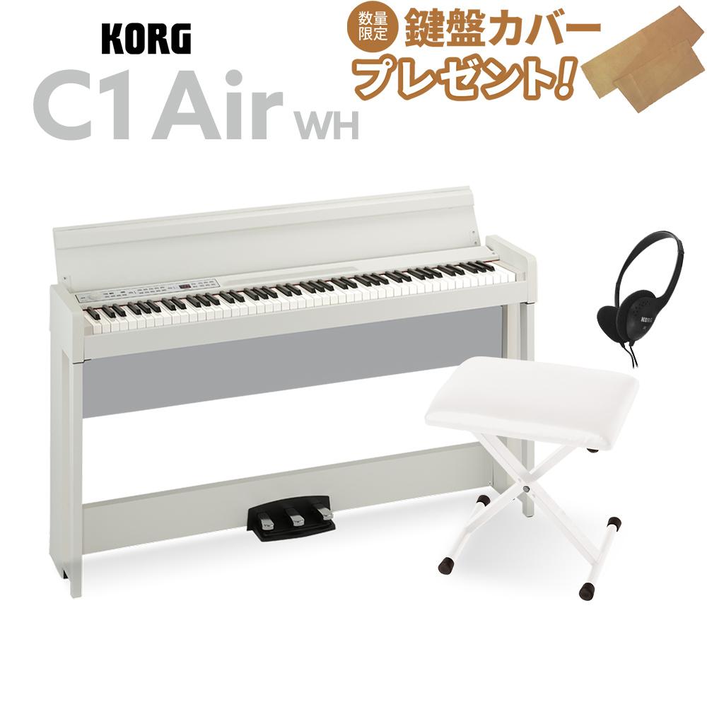 【数量限定 R2-D2ドロイドキットプレゼント】 KORG C1 Air WH X型イスセット 電子ピアノ 88鍵盤 【コルグ デジタルピアノ】【オンライン限定】【別売り延長保証:E】