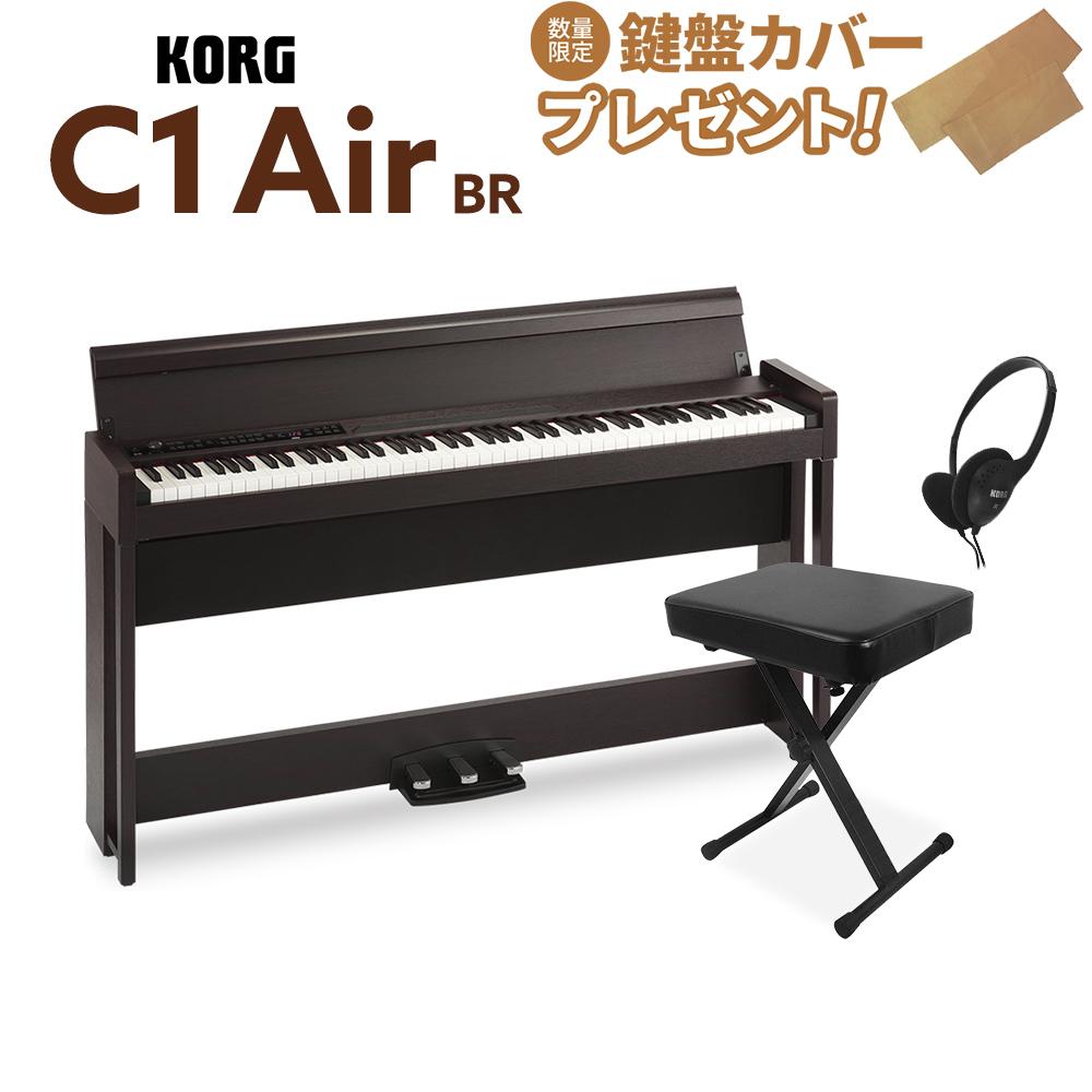 【数量限定 R2-D2ドロイドキットプレゼント】 KORG C1 Air BR X型イスセット 電子ピアノ 88鍵盤 【コルグ デジタルピアノ】【オンライン限定】【別売り延長保証:E】