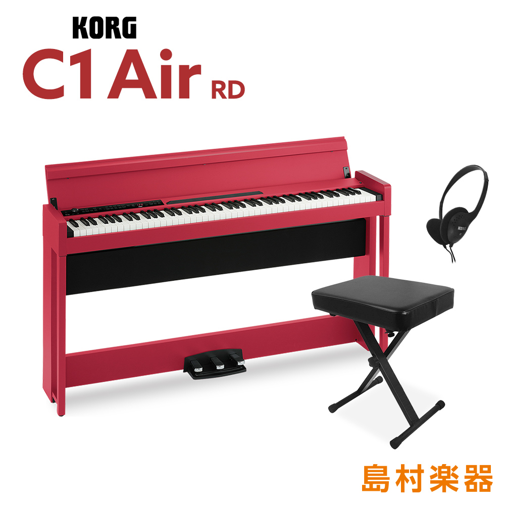 KORG C1 Air RD X型イスセット 電子ピアノ 88鍵盤 【コルグ デジタルピアノ】【オンライン限定】