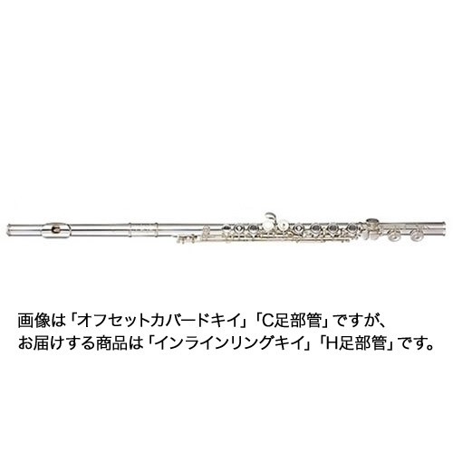 Miyazawa AtelierPlus-3 RH/SBR IN フルート 【インライン リングキイ】【H足部管】 【ミヤザワ アトリエプラス3】