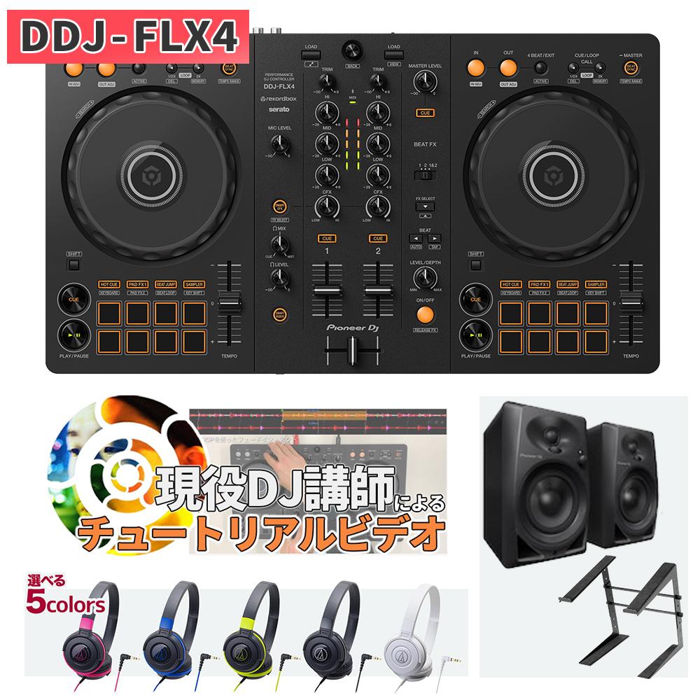【限定特典付き】 Pioneer DJ DDJ-400 + DM-40-B(スピーカー) + ATH-S100(ヘッドホン) + PCスタンド DJ初心者セット DJセット 【パイオニア DDJ400】