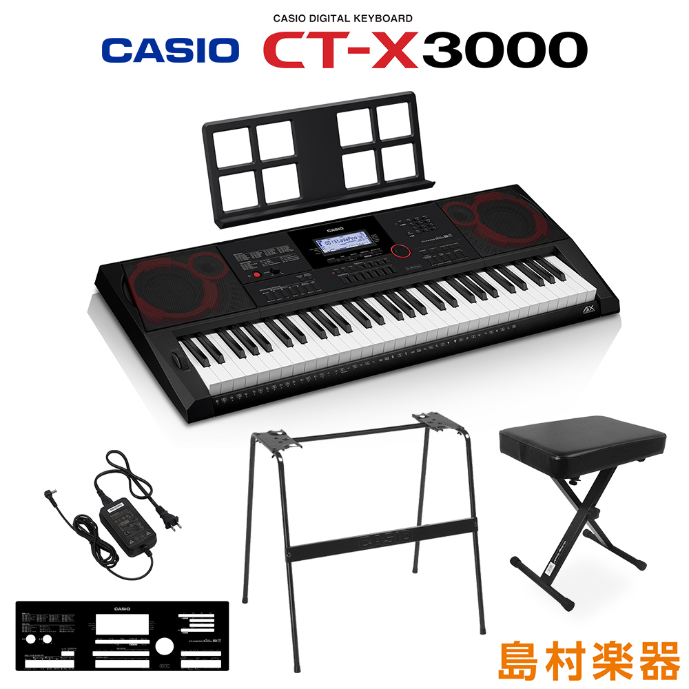 電子 ピアノ カシオ