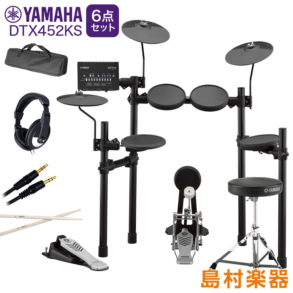 YAMAHA DTX452KS 自宅練習7点セット 電子ドラムセット 【ヤマハ】【島村楽器オンラインストア限定】