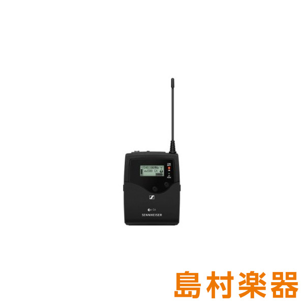 SENNHEISER evolution wireless G4 ew500 ボディパック送信機 【ゼンハイザー SK500 G4】