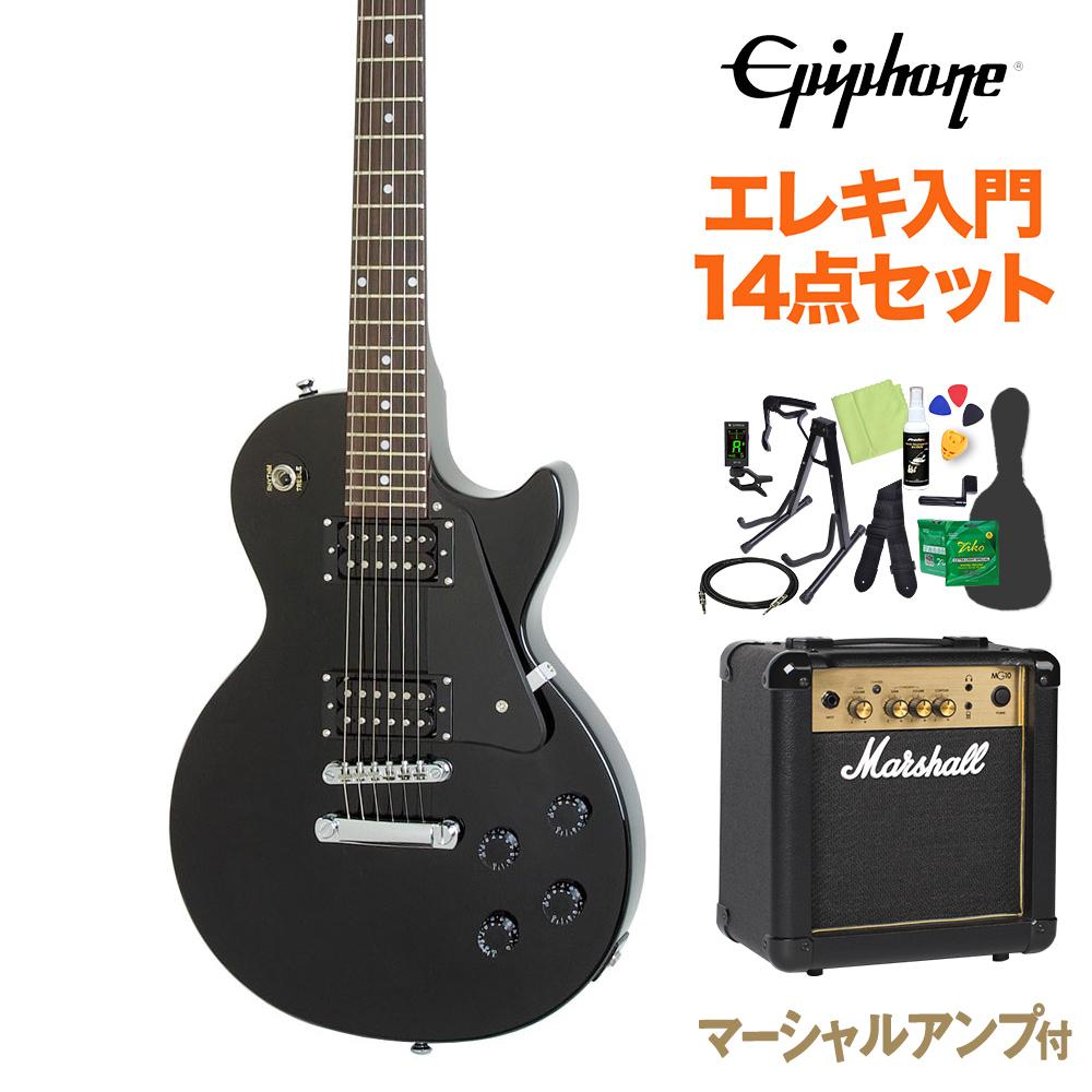 Epiphone Les Paul Studio Ebony エレキギター 初心者14点セット【マーシャルアンプ付き】 レスポール 【エピフォン】【オンラインストア限定】