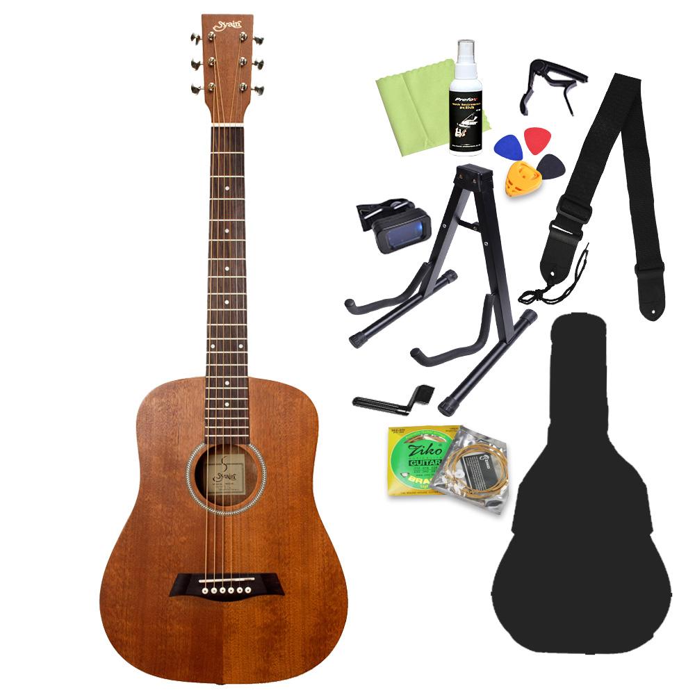 お気に入り S.Yairi YM-02 MH アコースティックギター初心者セット12点セット 毎日続々入荷 Sヤイリ ミニギター