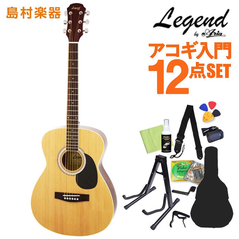 LEGEND LEGEND FG-15 FG-15 Natural アコースティックギター初心者セット12点セット【レジェンド】【オンラインストア限定】, 通販のe-問屋:4d32e932 --- sunward.msk.ru