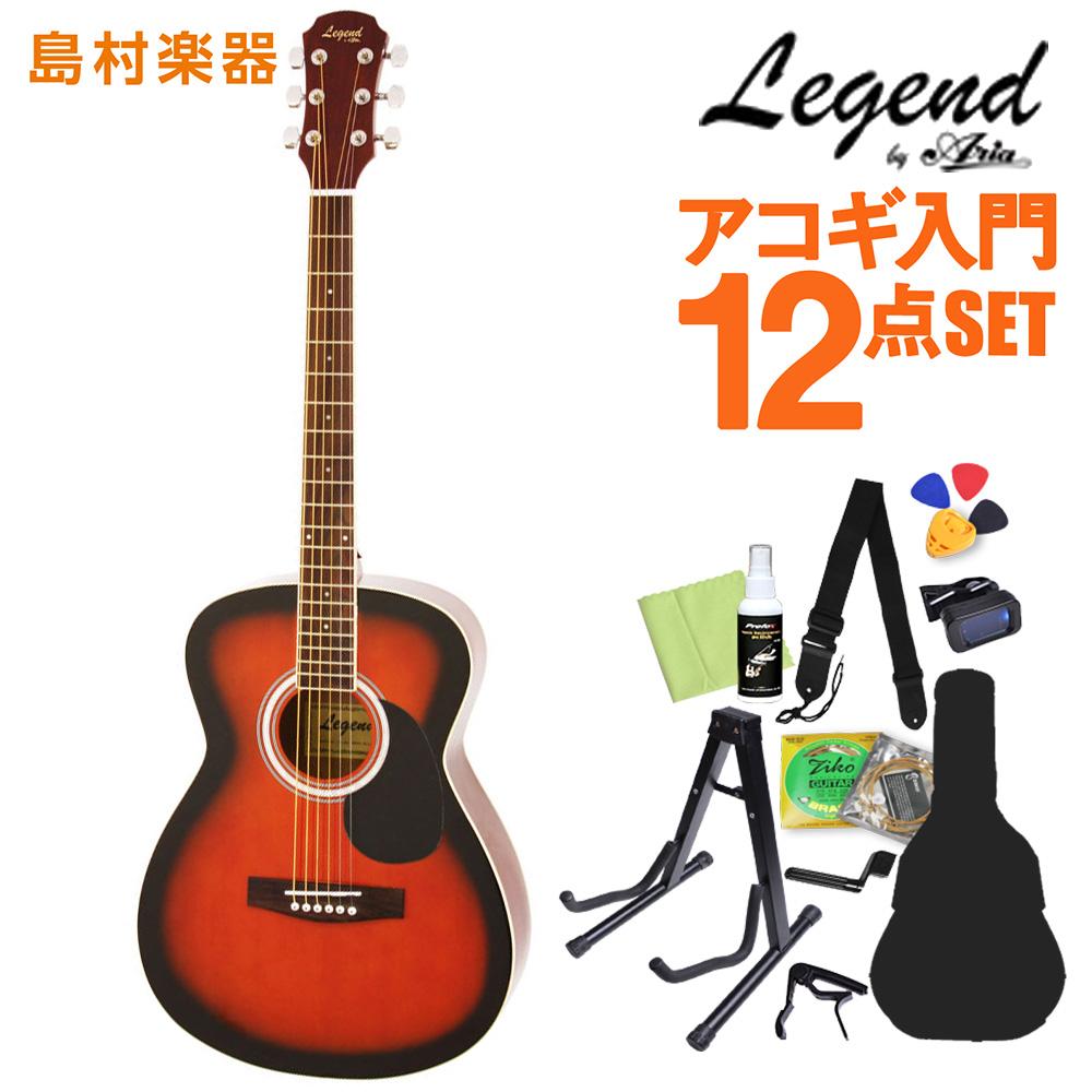 LEGEND LEGEND FG-15 Brown Sunburst Sunburst アコースティックギター初心者セット12点セット【レジェンド】 Brown【オンラインストア限定】, 【送料無料】:22ddefb6 --- sunward.msk.ru