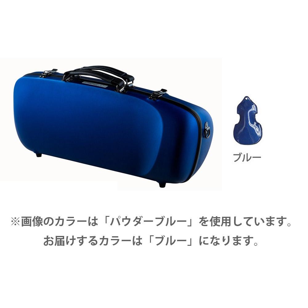 C.C.シャイニーケース シャイニーケースII エアロトランペット ブルー トランペット用ケース