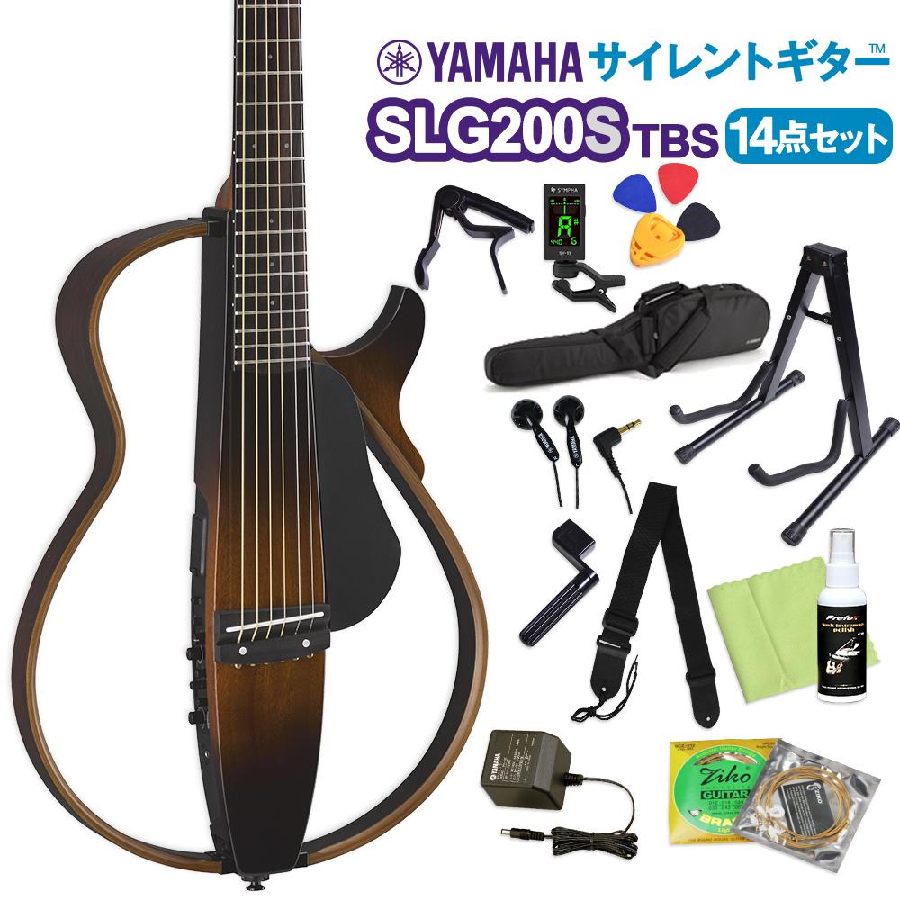 YAMAHA SLG200S TBS サイレントギター初心者14点セット 【ヤマハ】【オンラインストア限定】
