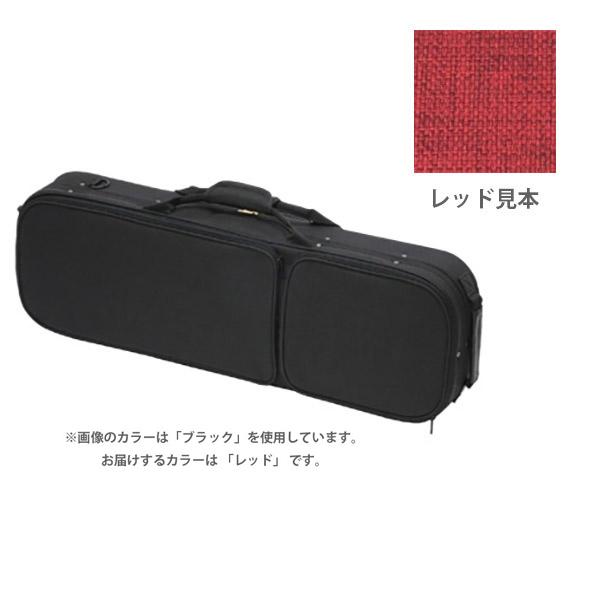 Carlo giordano OBL-170 レッド バイオリンケース 4/4サイズ 【カルロ ジョルダーノ】