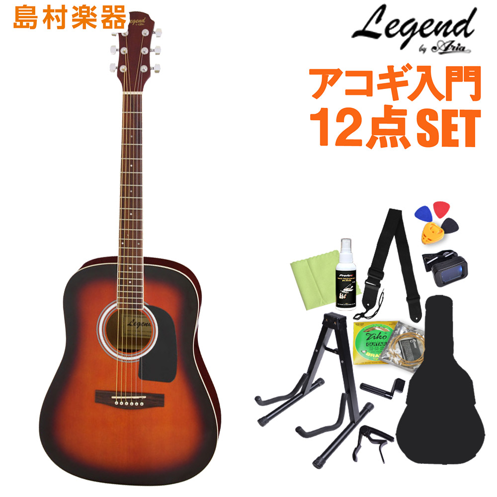 LEGEND WG-15 BS アコースティックギター初心者12点セット 【レジェンド】【オンラインストア限定】