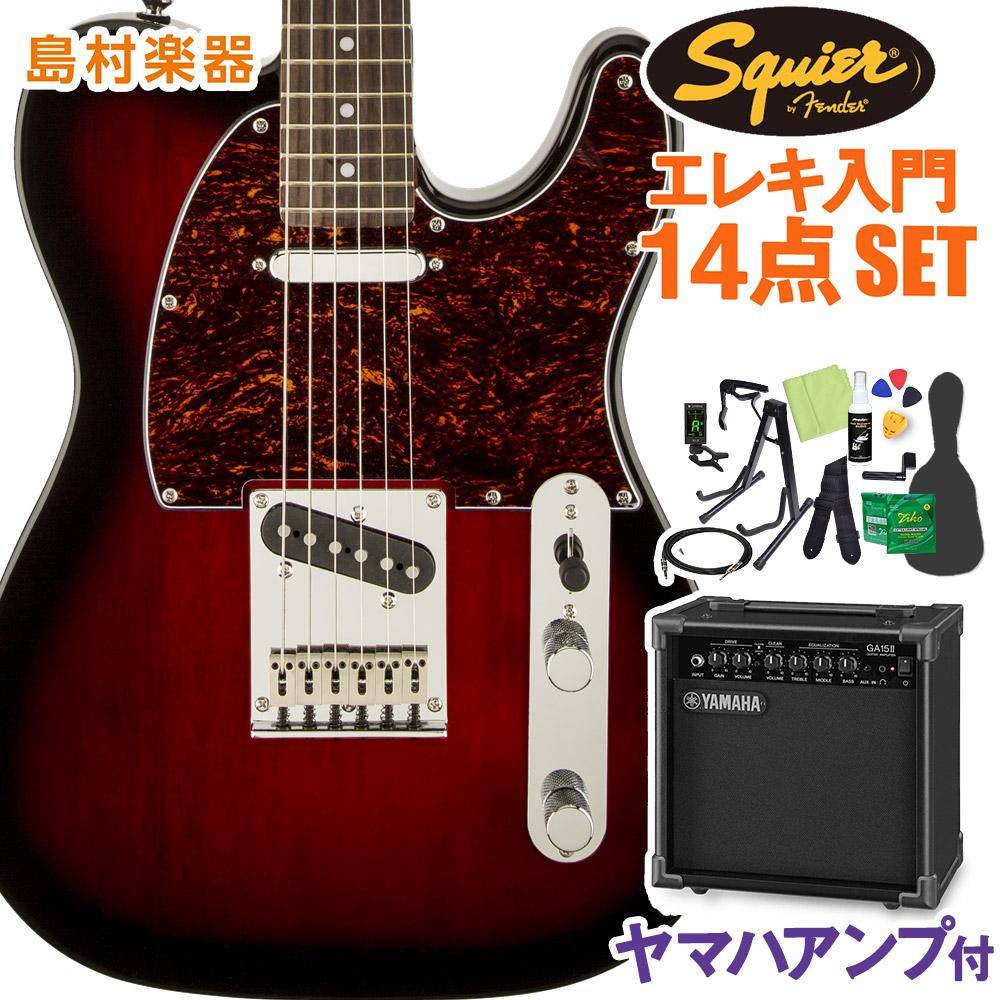 Squier by Fender Standard Telecaster Laurel Fingerboard Antique Burst エレキギター 初心者14点セット 【ヤマハアンプ付き】 テレキャスター 【スクワイヤー / スクワイア】【オンラインストア限定】