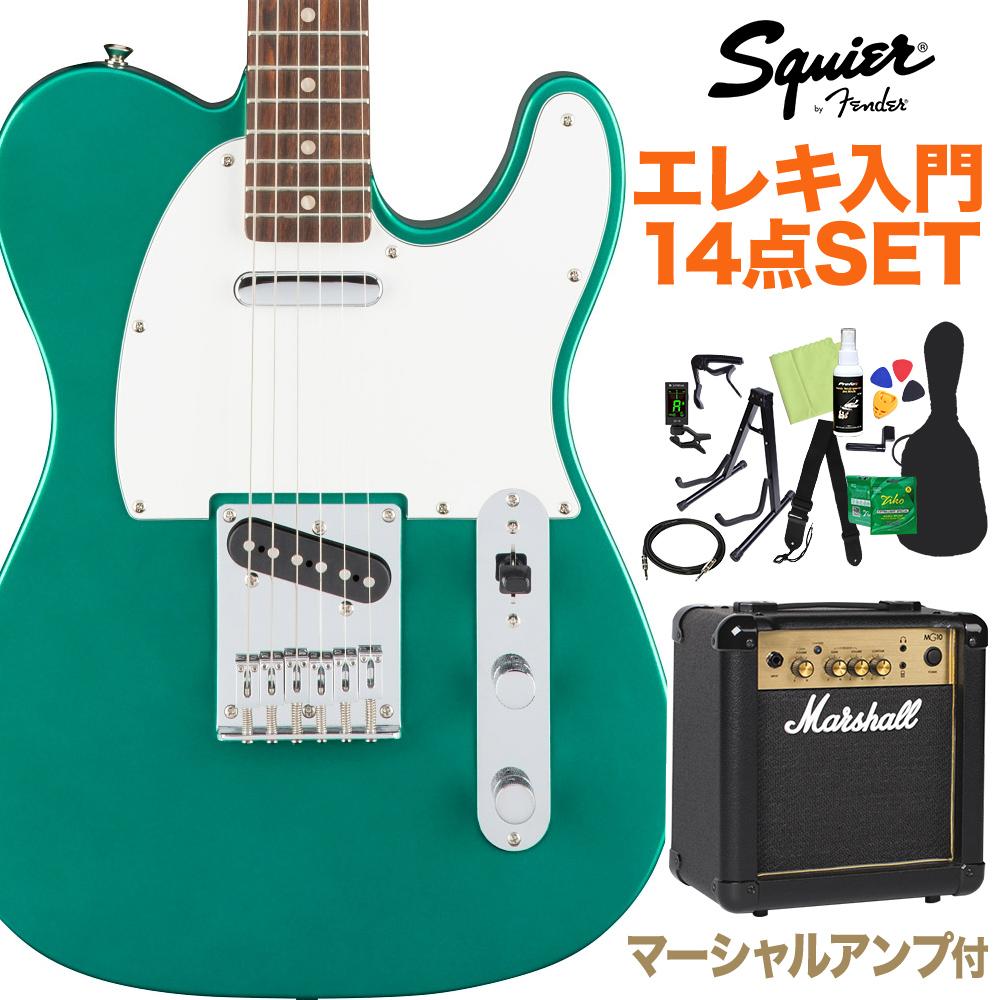 Squier by Fender Affinity Series Telecaster Laurel Fingerboard Race Green エレキギター 初心者14点セット 【マーシャルアンプ付き】 テレキャスター 【スクワイヤー / スクワイア】【オンラインストア限定】