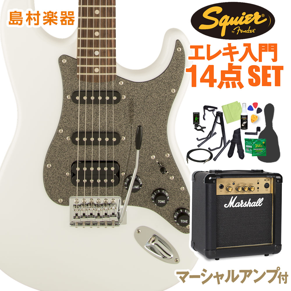 Squier by by Fender 初心者14点セット Affinity Series Stratocaster HSS Laurel Series Fingerboard Olympic White エレキギター 初心者14点セット【マーシャルアンプ付き】 ストラトキャスター【スクワイヤー/ スクワイア】【オンラインストア限定】, 子供乗せ自転車専門店 ポッケ:8f021f05 --- sunward.msk.ru