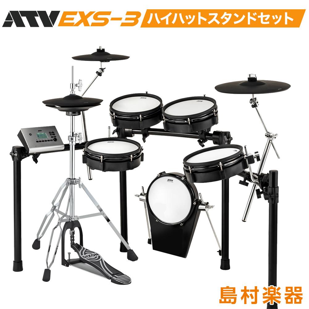 ATV EXS-3 ハイハットスタンドセット 電子ドラム 電子ドラム【 aDrums EXSシリーズ】【オンラインストア限定 EXS-3【】, 厚岸郡:e61416d7 --- officewill.xsrv.jp