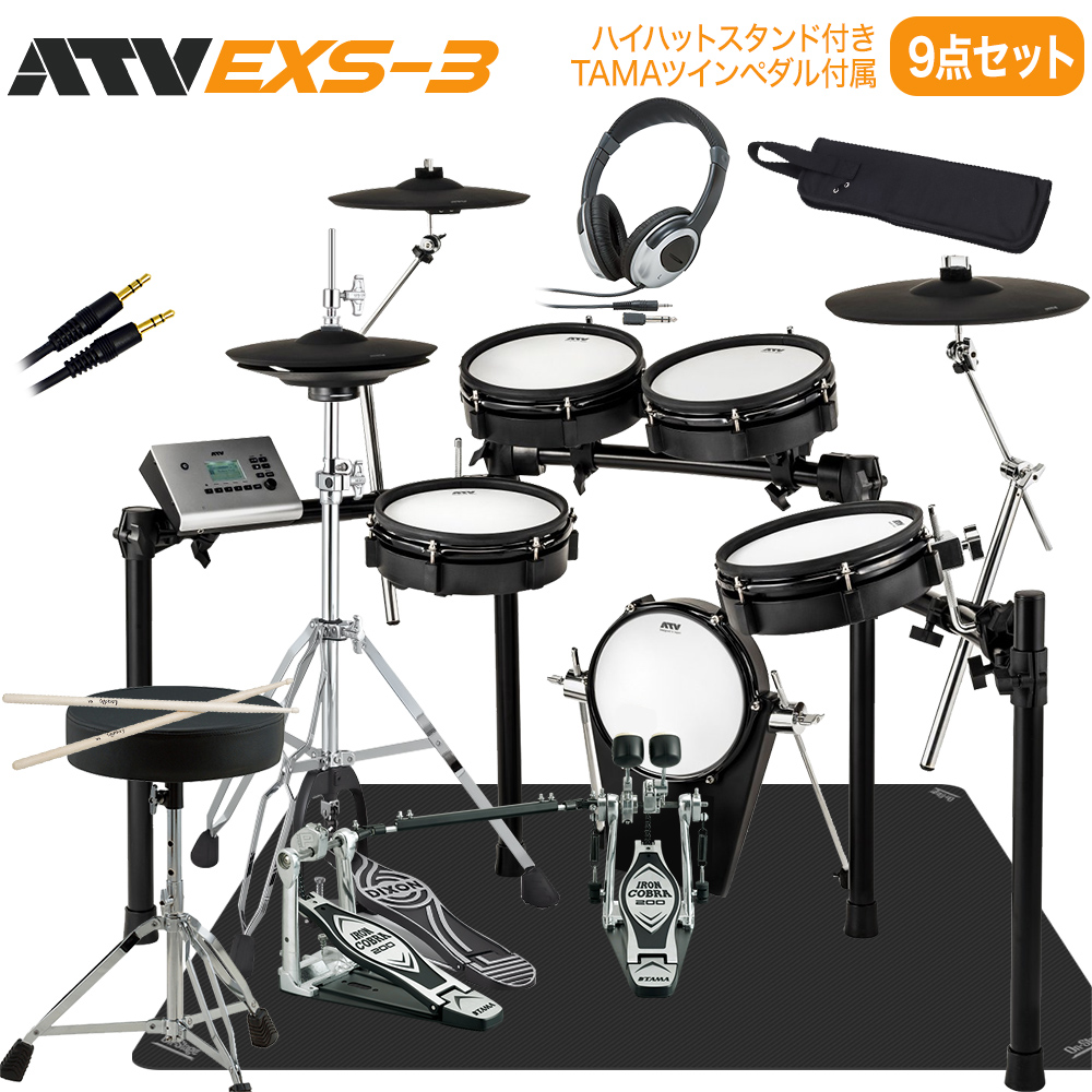 ATV EXS-3 ハイハットスタンド付きTAMAツインペダル付属9点セット 電子ドラム 【 aDrums EXSシリーズ】【オンラインストア限定】