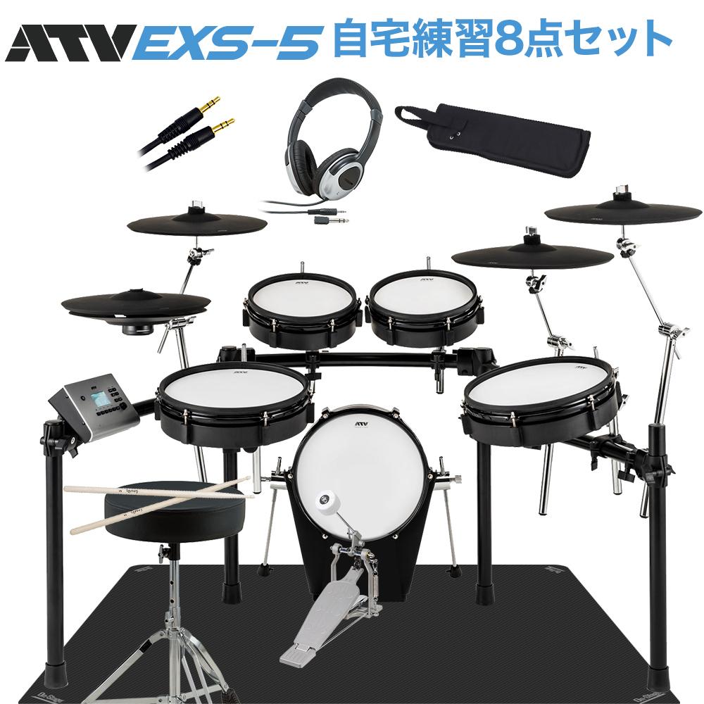 ATV EXS-5 aDrums 自宅練習8点セット EXS-5 電子ドラム【 aDrums EXSシリーズ】【オンラインストア限定 ATV】, 知育玩具おままごと枕 Babyaction:4172f0e7 --- officewill.xsrv.jp