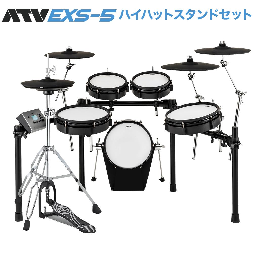 ATV EXS-5 ハイハットスタンドセット 電子ドラム 【 aDrums EXSシリーズ】【オンラインストア限定】