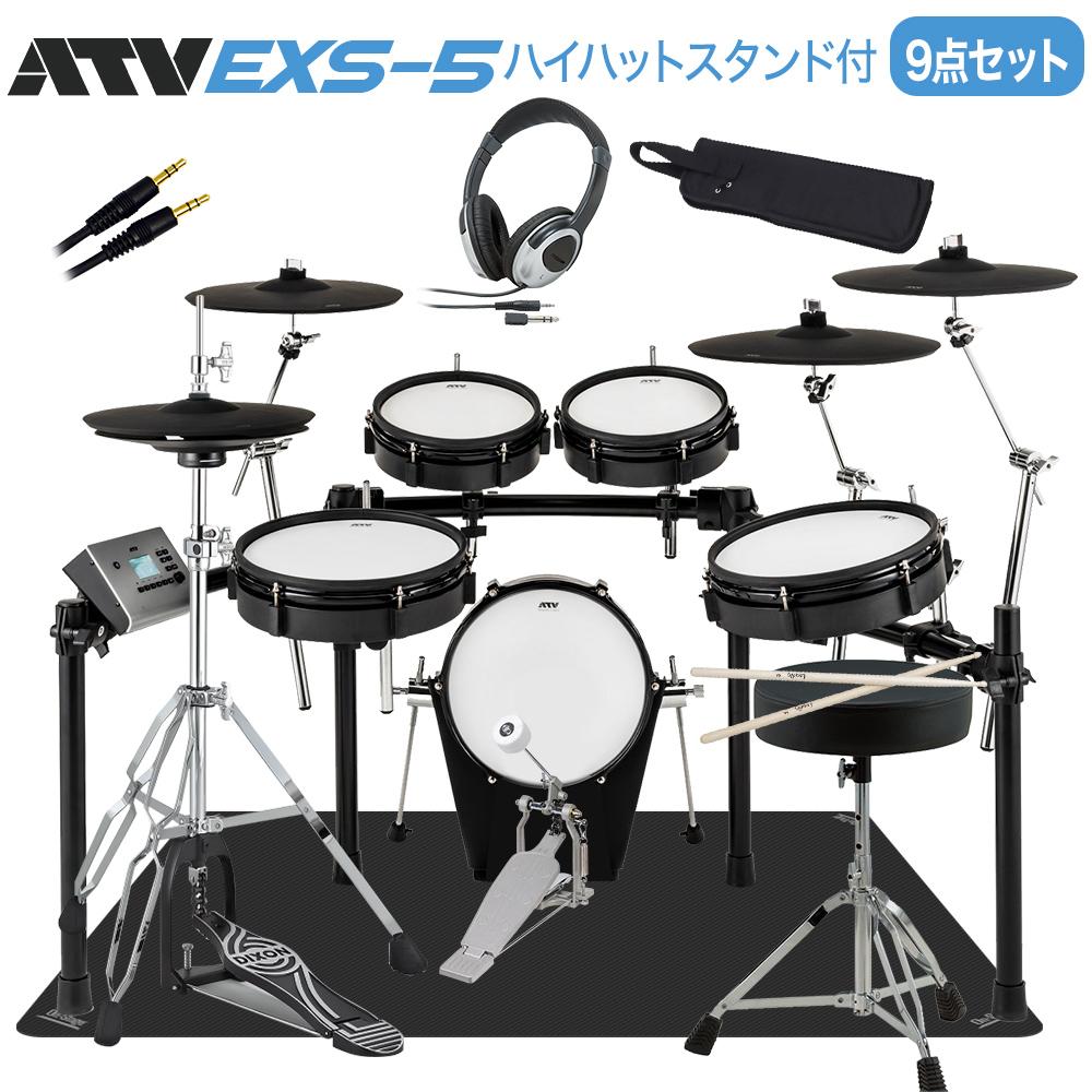 ATV EXS-5 ハイハットスタンド付き9点セット 電子ドラム 【 aDrums EXSシリーズ】【オンラインストア限定】
