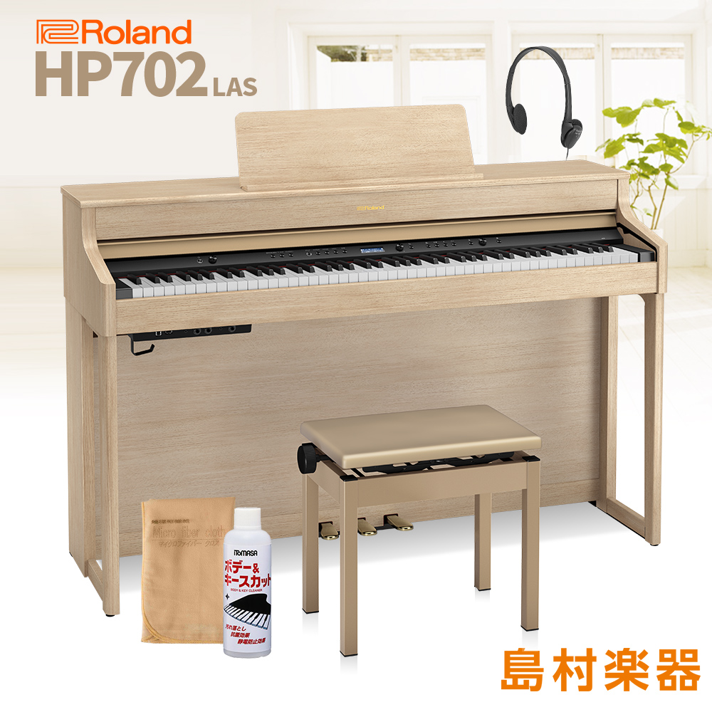 Roland Roland HP702 LAS ライトオーク調 電子ピアノ 電子ピアノ 88鍵盤【ローランド】【配送設置無料 LAS・代引不可】【別売り延長保証:D】, AFRESHFEELING:f4c18163 --- sunward.msk.ru