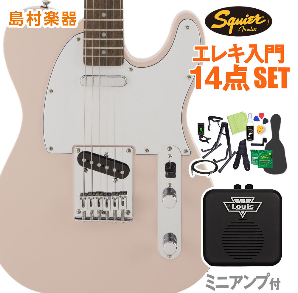 Squier/ by Fender FSR FSR Affinity Series Telecaster Fender Shell Pink 初心者14点セット【ミニアンプ付】 エレキギター ストラトキャスター【スクワイヤー/ スクワイア】, 名和町:99d0ef71 --- sunward.msk.ru