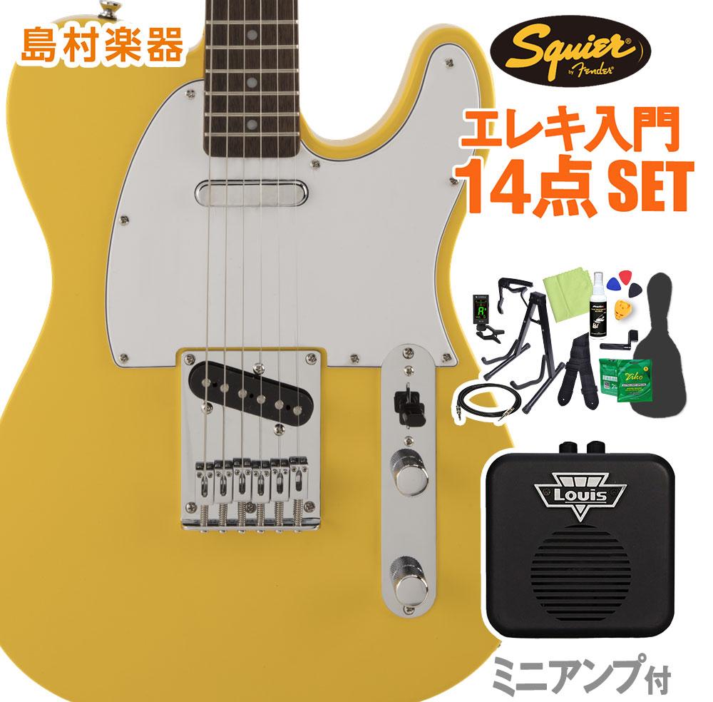 Squier by Fender FSR Affinity Series Telecaster Graffiti Yellow 初心者14点セット 【ミニアンプ付き】 エレキギター ストラトキャスター 【スクワイヤー / スクワイア】