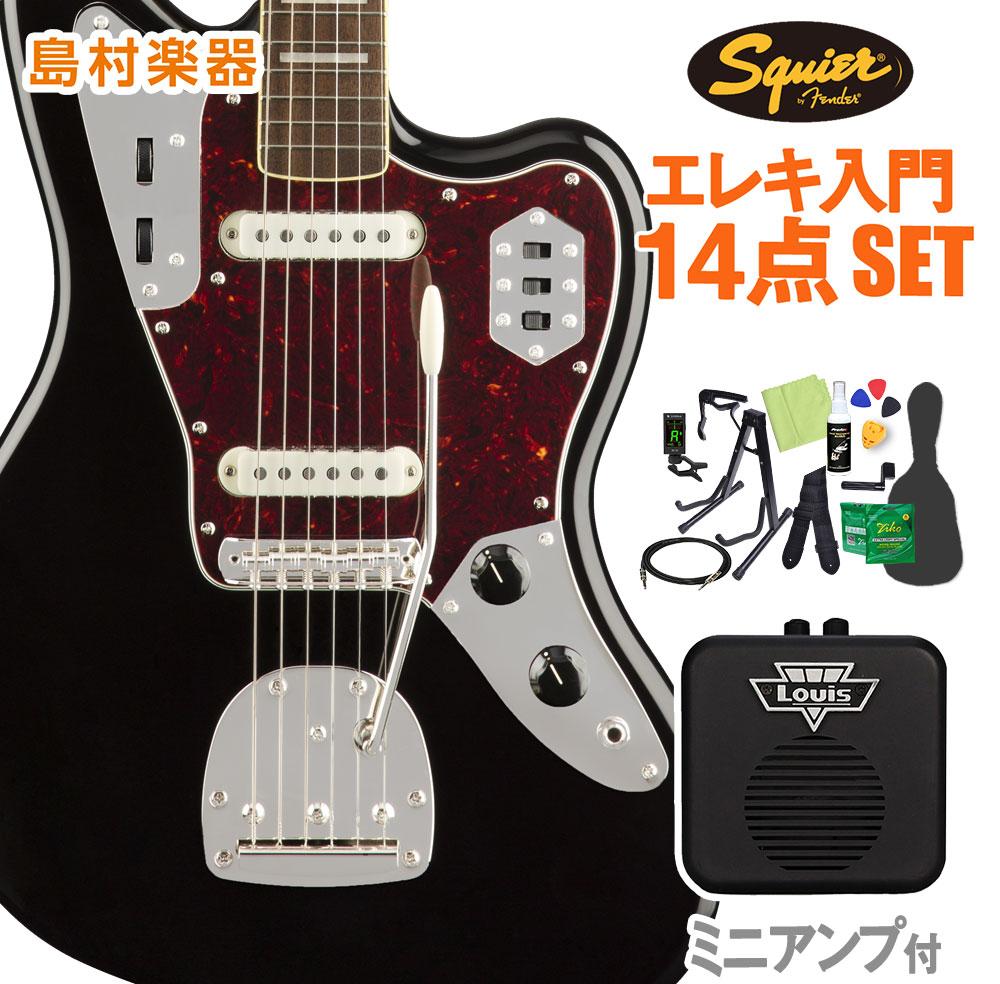 Squier by Fender Classic Vibe '70s Jaguar, Laurel Fingerboard, Black 初心者14点セット 【ミニアンプ付き】 エレキギター ジャズマスター 【スクワイヤー / スクワイア】