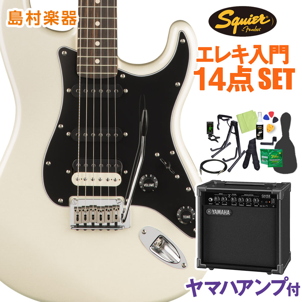 Squier by Fender Contemporary Stratocaster HSS, Pearl White 初心者14点セット 【ヤマハアンプ付き】 エレキギター ストラトキャスター 【スクワイヤー / スクワイア】
