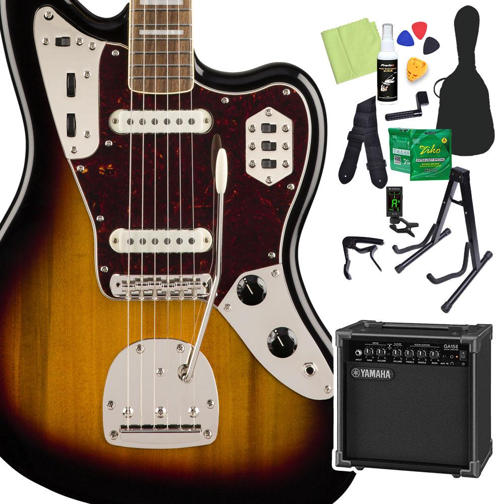 Squier by Fender Classic Vibe '70s Jaguar, 3-Color Sunburst 初心者14点セット 【ヤマハアンプ付】 エレキギター ジャズマスター 【スクワイヤー / スクワイア】