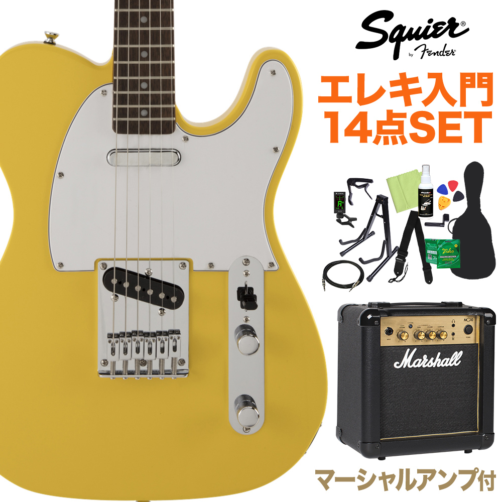 Squier by by Fender Squier FSR Affinity SeriesTelecaster Graffiti スクワイア】 Yellow 初心者14点セット【マーシャルアンプ付き】 エレキギター ストラトキャスター【スクワイヤー/ スクワイア】, 壮瞥町:4ac4bb59 --- sunward.msk.ru